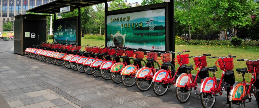 Urban Public Bicycle Sharing Program, Hangzhou, China