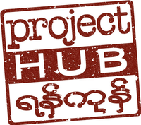 Project Hub Yangon, Myanmar's first start-up incubator
