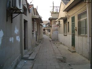A street in the Old City