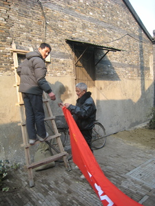 inhabitants in the Old city ofYangzhou