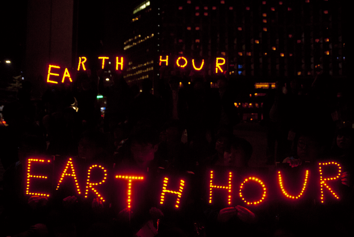 Happy Hour : the Lights-Off Campaign, Seoul, South Korea